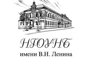 ГНОУБ им. Ленина