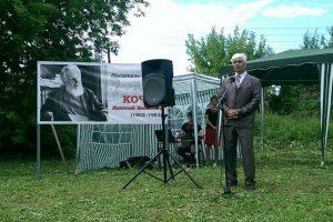 Выступление В.Карпенко