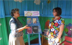 Библиотекарь Татарской сельской библиотеки рекомендует литературу о воспитании