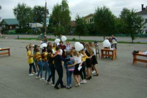 Исполнение Гимна волонтеров