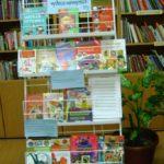 Выствка книг в ЦБ