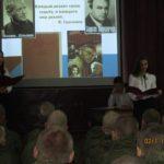 Литературно-кинематографический час для военнослужащих