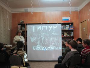 Знакомство с книгой и фильмом Тимур и его команда в Сарлейской библиотеке