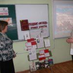 Выставка в Богоявленской библиотеке