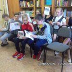 В Дубравской библиотеке